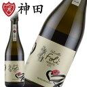 酸化防止剤 無添加ワイン フォリチェロ ピニョレット ビアンコ フリザンテ センツァ・ソルフィティ 白 スパークリングワイン イタリア オーガニックワイン
