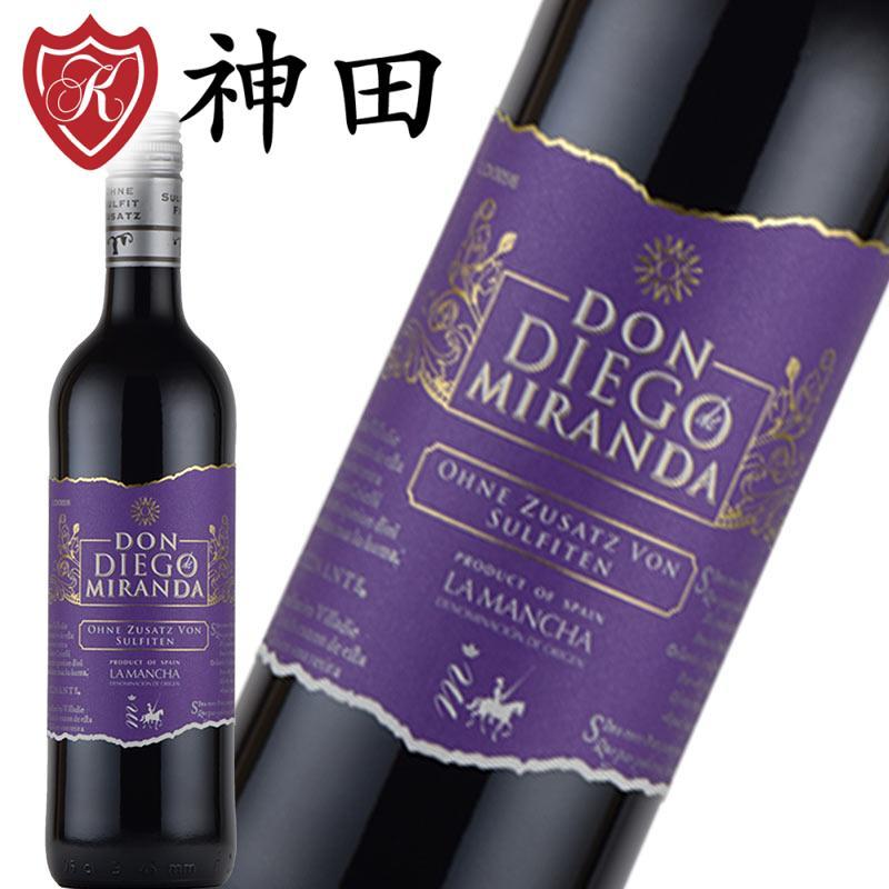 酸化防止剤 無添加 ドン・ディエゴ デ ミランダ 赤 ワイン スペイン テンプラニーリョ オーガニック