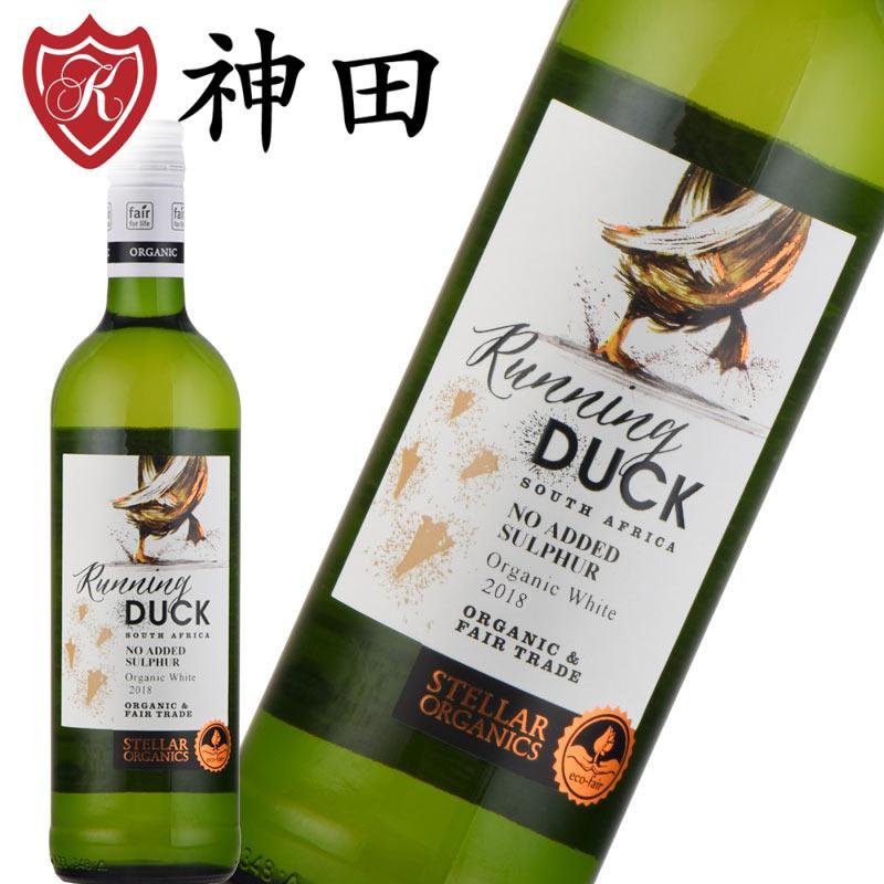 ステラー ランニングダック ホワイト コロンバール 酸化防止剤 無添加 オーガニック 白 ワイン 南アフリカ フェアトレード