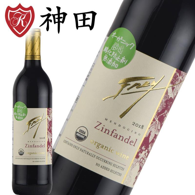 フレイヴィンヤード ジンファンデル 酸化防止剤 無添加 オーガニック ビオ ワイン アメリカ 赤