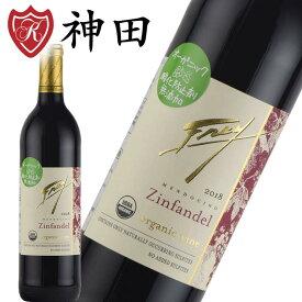 酸化防止剤 無添加ワイン フレイヴィンヤード ジンファンデル オーガニック ビオ ワイン カルフォルニア 赤 ヴィーガン お中元