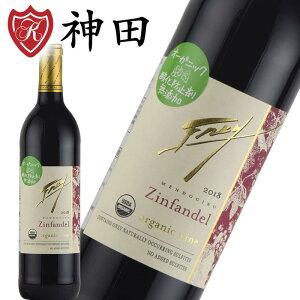 酸化防止剤 無添加ワイン フレイヴィンヤード ジンファンデル オーガニック ビオ ワイン カルフォルニア 赤 ヴィーガン