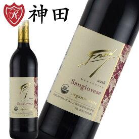 フレイヴィンヤード サンジョベーゼ 酸化防止剤 無添加ワイン オーガニック ビオ ワイン カルフォルニア 赤 ヴィーガン お中元