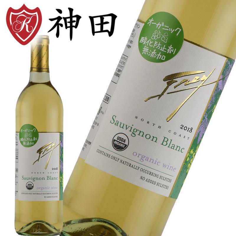フレイヴィンヤード ソーヴィニョン・ブラン 酸化防止剤 無添加 オーガニック ビオ ワイン アメリカ 白