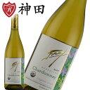 フレイヴィンヤード シャルドネ 酸化防止剤 無添加ワイン オーガニック ビオ ワイン カルフォルニア 白 ヴィーガン