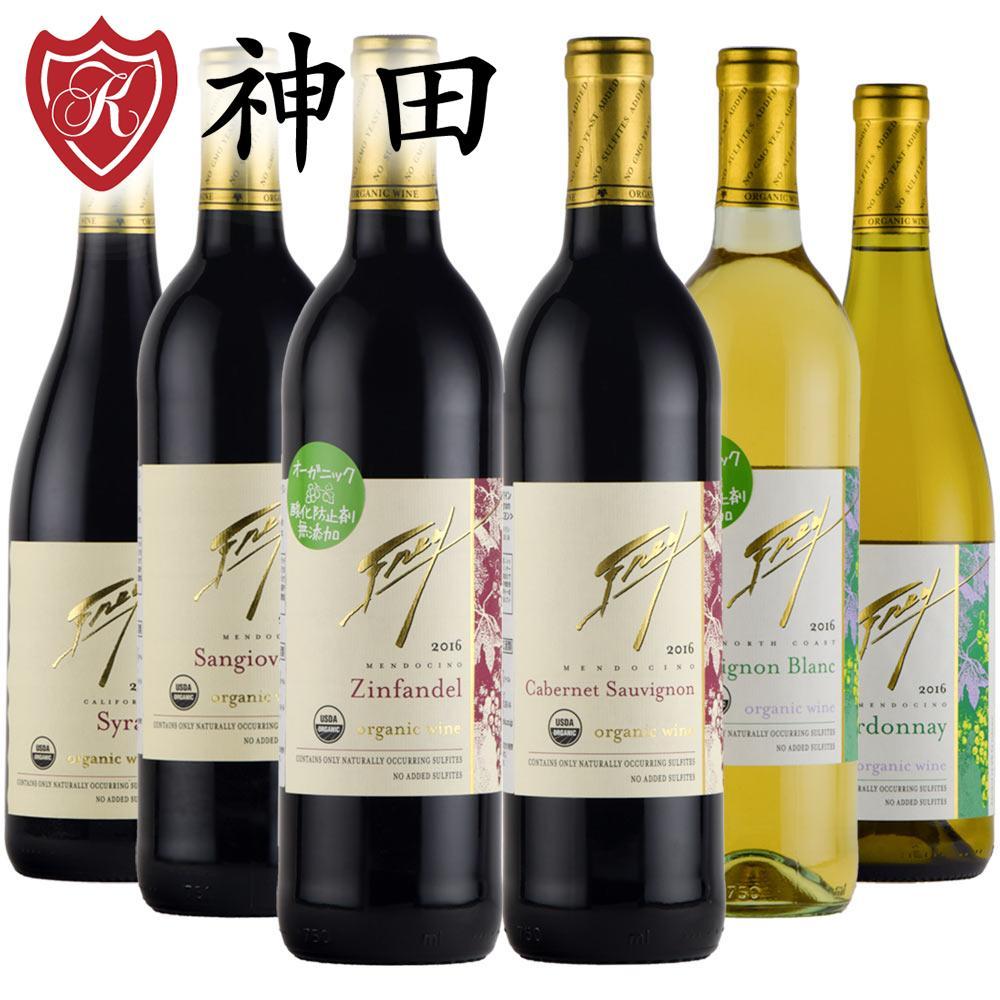 酸化防止剤無添加 ワイン 6 本セット アメリカ 産 品種別 飲み比べ フレイヴィンヤード オーガニック ヴィーガン 送料無料