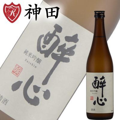日本酒 地酒 醉心 純米吟醸 720ml 広島 やや辛口 醉心山根本店