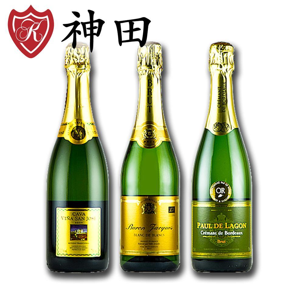 スパークリングワインセット ワイン王国 5ツ星 4ツ星 獲得 3本セット フランス スペイン スパークリング 送料無料