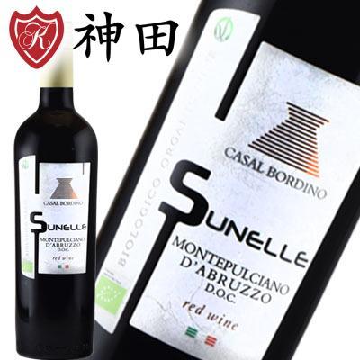 オーガニックワイン 赤ワイン モンテプルチャーノ・ダブルッツォ オーガニック イタリア アブルッツォ