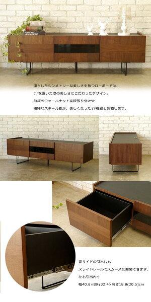 テレビボード[幅150cm]日本製完成品/10P18Jun16