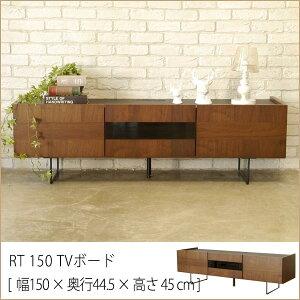 テレビボード[幅135cm]日本製完成品