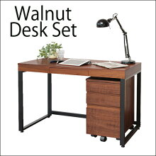 天然木ウォールナットデスクセット【W110cm】【デスク+チェスト】送料無料パソコンデスクワークデスク机110cm幅WalnutDesk