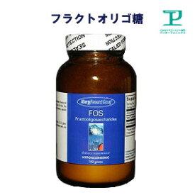 [アレルギー対応]フラクトオリゴ糖(FOS)プレバイオティクス サプリメント約40日分【無添加/善玉菌/グルテンフリー/乳製品不使用/EB FOS】
