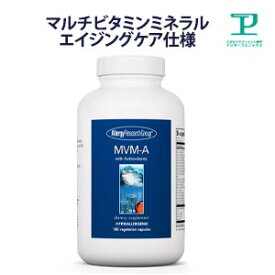 【マルチビタミンミネラル エイジングケア仕様】無添加 植物性60〜45日分【サプリメント/マルチビタミン/マルチミネラル/植物由来/天然/サプリ/グルテンフリー/アレルギー対応/MVM-A】