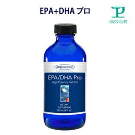 EPA+DHA プロ 天然オメガ3 水銀除去済 約48日分x2本【フィッシュオイル/オメガ酸/オメガ3脂肪酸/水銀除去済/鉛や水銀等環境汚染物質除去済/アレルギー対応/EPA+DHA Pro】