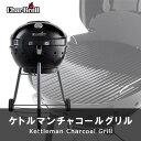 Kettleman g 01