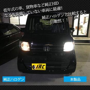 H4LEDヘッドライト40W6000K6000ルーメン