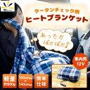 Blanket smne01