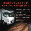 供卡車被褥4分安排卡車使用的被褥墊被蓋被在車中過夜司機中型大型可逆防菌防霉日本製造卡車用品睡袋床上用品