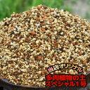 更に水はけを良くしたベランダ・軒下栽培向き「多肉植物の土」スペシャル 1号(細粒) 6L 【用土・肥料】