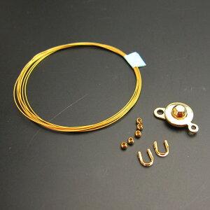 ワイヤーブレス手作りキット レシピ付き (ゴールド色) 石の蔵