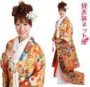 Irouchi nt505 24