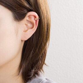イヤーカフ 029 レディース イヤークリップ シンプル ニッケルフリー 金属アレルギー 片耳 パール ゴールド シルバー アレルギー リング かわいい ブランド アクセ