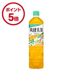 【楽天ポイント5倍!】コカ・コーラ 爽健美茶 950mlPET ×1ケース
