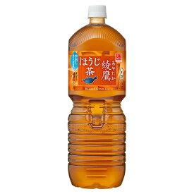 【最大ポイント10倍 コカコーラスタンプラリー対象商品】綾鷹 ほうじ茶 PET 2L 6本入×1ケース