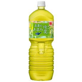 綾鷹 茶葉のあまみ PET 2L 6本入×1ケース