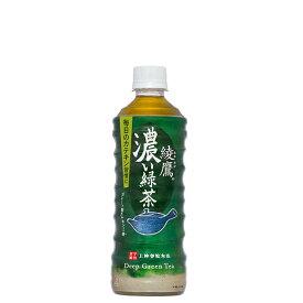 【最大ポイント10倍 コカコーラスタンプラリー対象商品】綾鷹 濃い緑茶 PET 525ml 24本入×1ケース