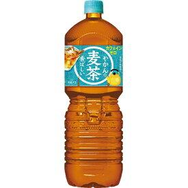コカ・コーラ やかんの麦茶 from 一(はじめ)PET 2L 6本入×2ケース