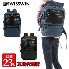 SWISSWIN ビジネスリュック サック 23リットル ビジネス バッグ キャリーオン バッグ メンズ リュックサック 多機能 リュック サック スクエア リュック バックパック 男性 2way 四角 大容量 A4 PC サイドポケット シンプル おしゃれ 父の日 ギフト プレゼント SW222388