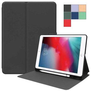 iPad 10.2/ Air3/Pro10.5通用ペン入れTPU手帳保護カバー 手帳型 TPUスマートケース 二つ折タイプ 超薄型 最軽量 おしゃれ 高級PUレザー 傷つけ防止マグネット 開閉式 スタンド機能付き 10.2型 第7世