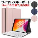 楽天市場 Huawei Matepad Pro 10 8 ワイヤレスキーボード タブレットキーボード ワイヤレスキーボード レザーケース付き キーボードケース Bluetooth キーボード イトー商店