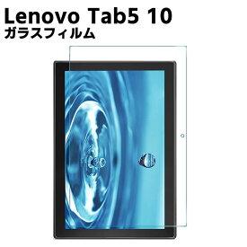 Lenovo Tab5 10 SoftBank 801LV ガラスフィルム 液晶保護フィルム タブレットガラスフィルム 耐指紋 撥油性 表面硬度 9H 0.3mm 液晶ガラスフィルム 2.5D ラウンドエッジ加工