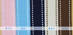 ◆アクリルテープ(ステッチ)約25mm幅◆バッグ用テープ。