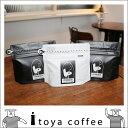 【送料無料】スペシャルティコーヒー3種お試しセット コーヒー豆 珈琲 1000円ポッキリ お試し
