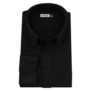 黒シャツ ドビー 長袖 ワイシャツ 黒 形態安定 メンズ シャツ ドレスシャツ ビジネス ゆったり スリム 制服 衣装 yシャツ 大きいサイズも カッターシャツ 学園祭 文化祭 / kl