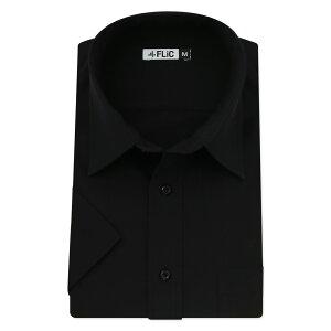 黒シャツ 無地 半袖 ワイシャツ 黒 形態安定 メンズ シャツ ドレスシャツ ビジネス ゆったり スリム 制服 衣装 yシャツ 大きいサイズも カッターシャツ 学園祭 文化祭 / skr1510