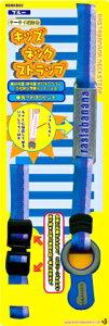 [メール便送料無料] キッズネックストラップ 携帯 子供用 安心ネックストラップ 反射板つきネックストラップ あんしん あんぜん 小学生 キッズ ブルー RBNKD02 (RASTA BANANA) ラスタバナナ