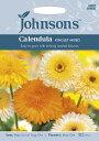 【輸入種子】Johnsons SeedsCalendula Kinglet Mixedカレンデュラ(キンセンカ) キングレット・ミックスジョンソンズ…
