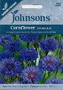 【輸入種子】Johnsons Seeds Cornflower Double Blue コーンフラワー(セントーレア) ダブル・ブルー ジョンソンズシ…