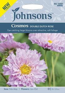 【輸入種子】Johnsons Seeds Cosmos DOUBLE DUTCH ROSE コスモス ダブル・ダッチ・ローズ ジョンソンズシード