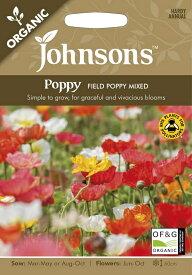【輸入種子】Johnsons Seeds ORGANIC Poppy FIELD POPPY MIXED オーガニック ポピー フィールド・ポピー・ミックス ジョンソンズシード