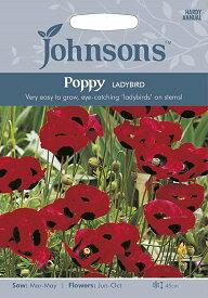 【輸入種子】Johnsons SeedsPoppy LADYBIRDポピー レディバードジョンソンズシード