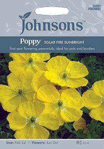 【輸入種子】Johnsons Seeds Poppy SOLAR FIRE SUNBRIGHT ポピー ソーラー・ファイヤー・サンブライト ジョンソンズシード