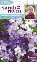 【輸入種子】Johnsons Seeds Sarah Raven Brilliant for Bees & Butterflies Sweet Pea Midn...