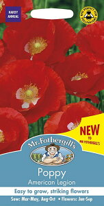 【輸入種子】Mr.Fothergill's Seeds Poppy American Legion ポピー アメリカン・リージョン ミスター・フォザーギルズシード