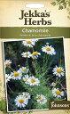 【輸入種子】Johnsons Seeds Jekka's Herbs Chamomile ジェッカズ・ハーブス カモミール ジョンソンズシード